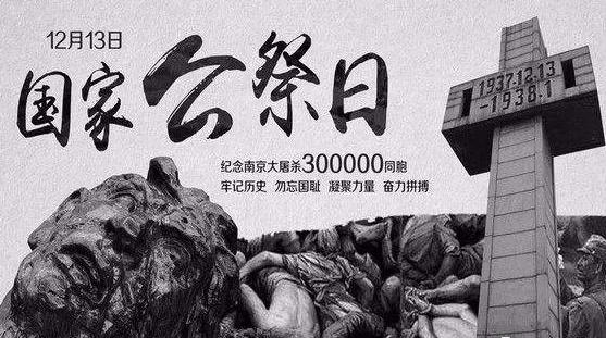 穿越历史 回到1937年冬的杭州