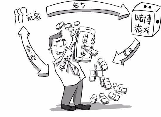 北京快乐8遗漏数据:游戏世界里,藏着一个真实赌场_庄家每天获利17万元以上