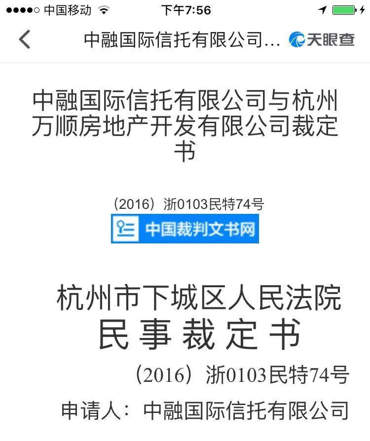 """买彩票中大奖的技巧:闲置15年,地价翻了30倍!杭州市中心""""停车场""""_成了宝地!"""