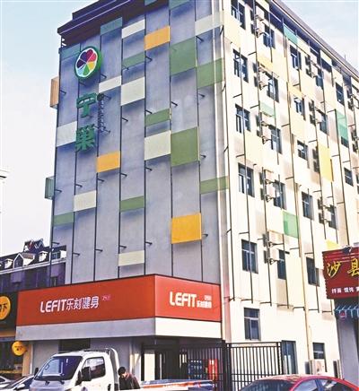 长乐新闻 长商在线_杭州长租公寓发展进入快速扩张期-浙江新闻-浙江在线